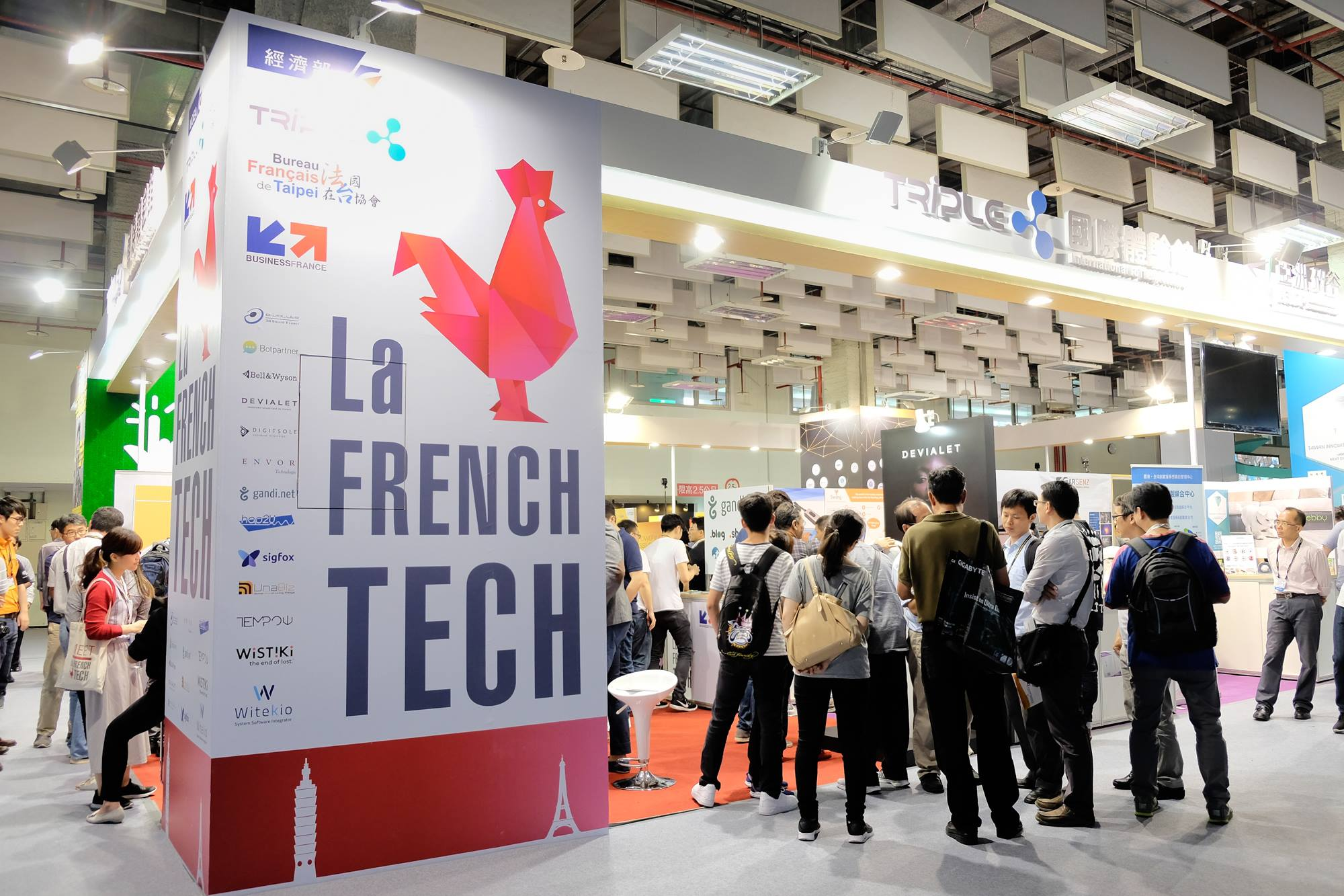Pavillon french tech innovex la france taiwan for Chambre de commerce france chine