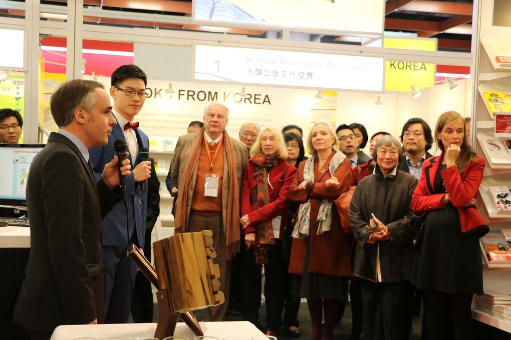 Tibe 2016 : inauguration du pavillon français la france à taiwan